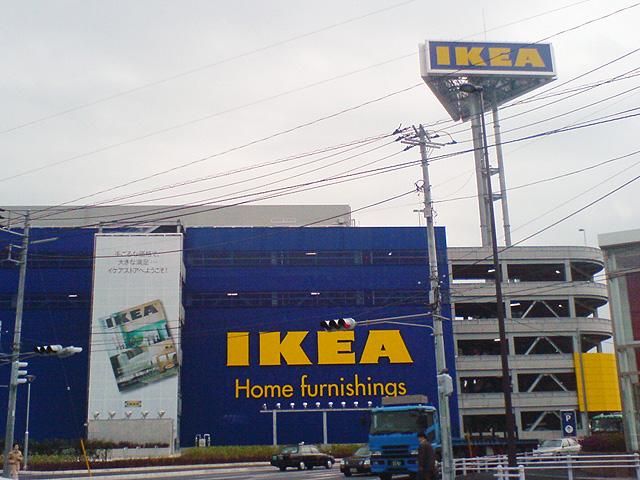 dialy_080413_Ikea_funabashi.jpg